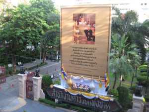 School across the temple on Ploenchit Road, where the last act of the protest played out