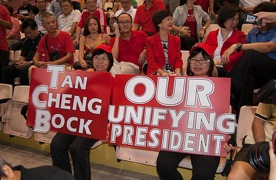 Supporters at Dr. Tan Cheng Bock's Rally (Source: The Online Citizen)