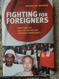 Fighting for Foreigners (Apichai W. Shipper's book)
