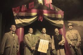 Sun Yatsen and his fellow revolutionaries.