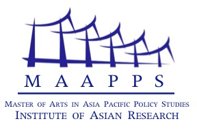Asia Pacific Policy Studies (Special Edition)