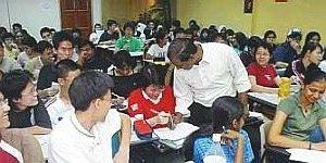 Menghadiri Kelas Tuisyen Swasta Di Malaysia: Pemantauan Untuk Kualiti?