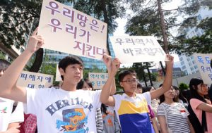 Young Koreans protest against Japan's claim on Dokdo in front of the Japanese Embassy in Seoul, Sept. 9 (The Korea Times).