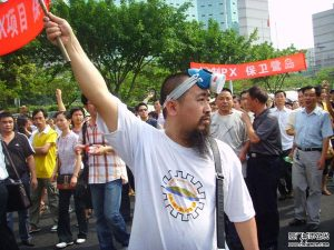 A protest against a chemical plant project in Xiamen, 2006