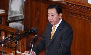 Prime Minister Noda  (Source:  http://www.kantei.go.jp/ )                                                                                          http://www.kantei.go.jp/)