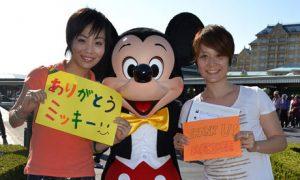 Lesbian marriage in Tokyo Disneyland  (Source: The Guardian, UK)