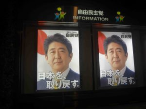 """Take back Japan!"" A pro-Abe political poster in Tokyo."