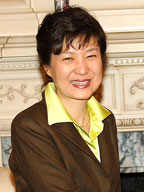 Park Geun Hye, president of South Korea since 2012 and daughter of the former South Korean dictator Park Chung Hee.
