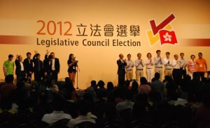 Results being announced in the 2012 elections for the Hong Kong Legislative Council (LegCo) (credit: VOA).