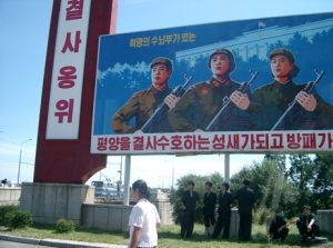 A propaganda billboard seen recently on the streets of Pyongyang (credit: Isozaki Atsuhito).