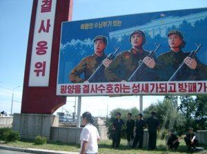 A propaganda billboard seen recently on the streets of Pyongyang (credit: Isozaki Atsuhito).