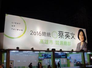 Taiwan's Elections: Tsai Ing-wen's Race to the Finish
