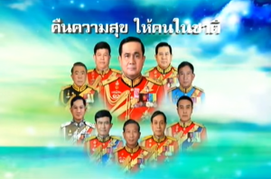 The Thai Military, Coups, and the False Hope of Professionalism