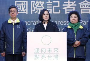 Taiwanese Public Support For the Trans-Pacific Partnership: A Deal Breaker?