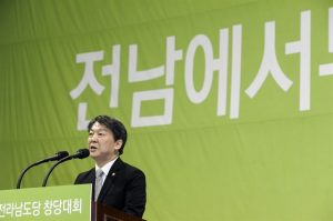 New Veto Player in Town: The 20th South Korean National Assembly Elections