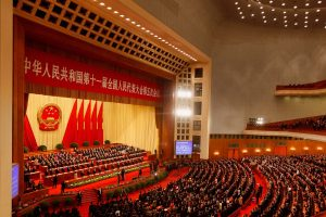 Constructed Hierarchical Government Trust in China: Formation Mechanism and Political Effects