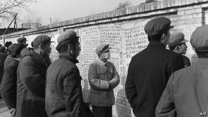 Democracy Wall, Foreign Correspondents, and Deng Xiaoping